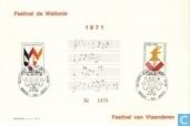 1971 Muziekfeesten (BEL 487)