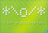 B030287 - Eagon/schaatsfan.nl