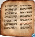Koptische bijbel