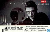 Chikyu Mura Levi's