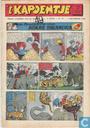 Bandes dessinées - Kapoentje, 't (revue) (Neérlandais)) - 1948 nummer  49
