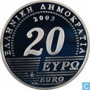"Greece 20 euro 2003 (PROOF) ""75 Years Bank of Greece"""