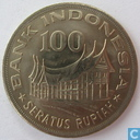 "Coins - Indonesia - Indonesia 100 rupiah 1978 ""Forestry for prosperity"""
