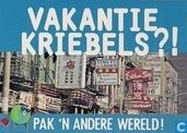 """B003191 - Vakantiebeurs 2000 """"Vakantie Kriebels ?!"""""""