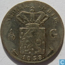 Dutch East Indies 1/10 gulden 1858