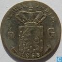 Niederländisch-Ostindien 1/10 Gulden 1858