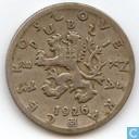 Tchécoslovaquie 50 haleru 1926