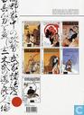 Bandes dessinées - Kogaratsu - De bloedlotus