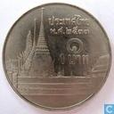 Thaïlande 1 baht 1990 (année 2533)