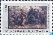 Les peintures de peintres bulgares