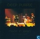 Disques vinyl et CD - Deep Purple - Made in Japan - The Remastered Edition