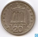 Greece 20 drachmai 1978