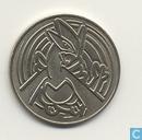 """Pokémon TCG Coin """"Lugia"""""""