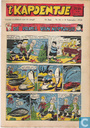 Comic Books - Kapoentje, 't (magazine) (Dutch) - 1949 nummer  36
