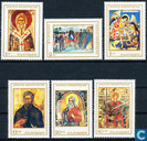 1000 Monastère de Rila Jahre