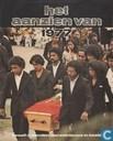 Het aanzien van 1977