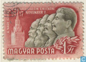 Russian October Revolution