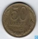 Rusland 50 kopeken 1982