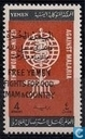 Overprint (WHO Malaria)