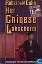 Books - Judge Dee - Het Chinese lakscherm