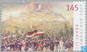 Fête de Hambach 1832-2007