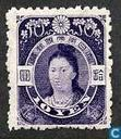 Empress Yingu