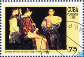 CHINA '99 Briefmarkenausstellung