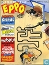 Strips - Eppo - 1e reeks (tijdschrift) - Eppo 27