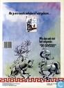 Comic Books - Centauren - De wolf met 2 koppen