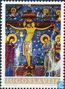 Yugoslav Arts Frescoes