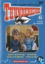 Thunderbirds 6