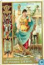 femmes célèbres de l'antiquité
