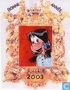 Kerstkaart 2003 - Carte de Voeux 2003 Jidéhem