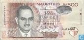 Mauritius 500 Rupees