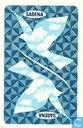 SABENA (01) Magritte