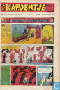 Comic Books - Kapoentje, 't (magazine) (Dutch) - 1949 nummer 39