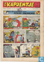 Comic Books - Kapoentje, 't (magazine) (Dutch) - 1948 nummer  45