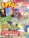 Comics - Eppo - 1e reeks (tijdschrift) - Eppo 21