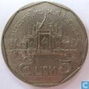 Thailand 5 baht 1988 (jaar 2531)