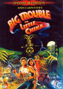 DVD / Video / Blu-ray - DVD - Big Trouble In Little China