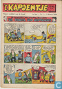 Comic Books - Kapoentje, 't (magazine) (Dutch) - 1950 nummer  1