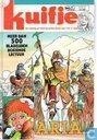 Comics - Kuifje (Illustrierte) - Verzameling Kuifje 184