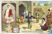 Bilder aus Persien