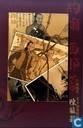 Comic Books - Chinaman - Bloedbroeders [lege box]