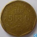 Antilles néerlandaises 5  gulden 1999
