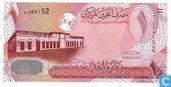 Bahrein 1 Dinar 2007