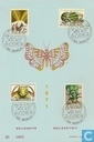 1971 Insecten (BEL 494)