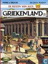 Bandes dessinées - Alix - Griekenland 1