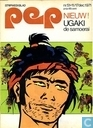 Comic Books - Alfred de wees - Pep 51