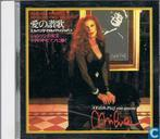 Inno all'amore - Milva recital '94 Japan